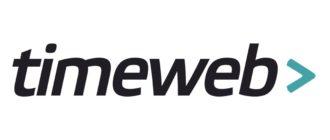 Хостинг TimeWeb (ТаймВеб)